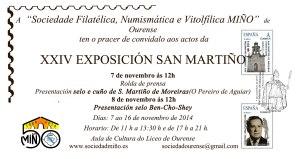 Invitación 2014 dia 7