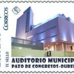 sello auditorio 3