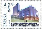 sello auditorio 3