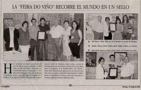 Vida-Ribeiro-12-07-09