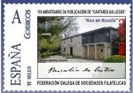 selo Rosalia-casa