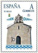 sello Alongos