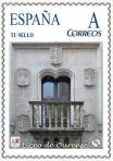 sello liceo escudo 2