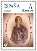 sello tagore 3