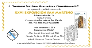 invitacion-2016-general-copia
